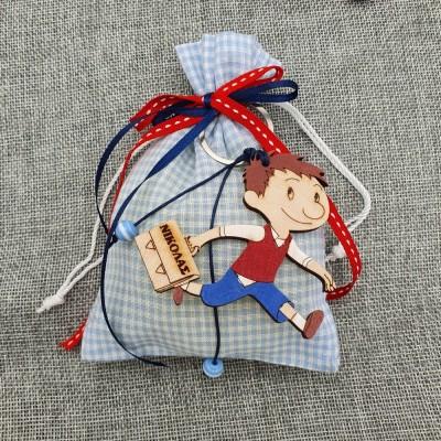 Μπομπονιέρα πουγκί - Μικρός Νικόλας