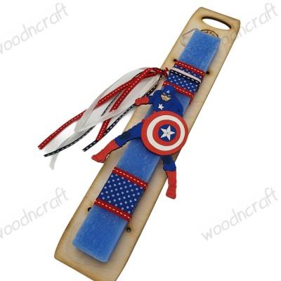 Λαμπάδα - Captain America