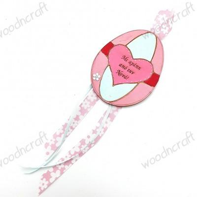 Κρεμαστό διακοσμητικό - Heart egg