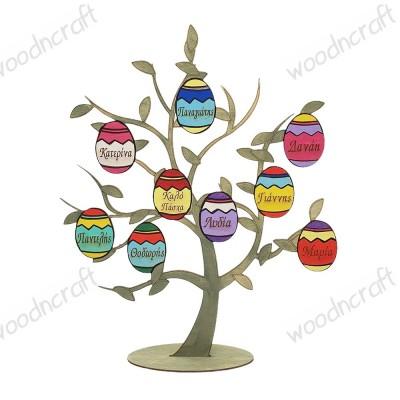 Πασχαλινό διακοσμητικό - Δέντρο family