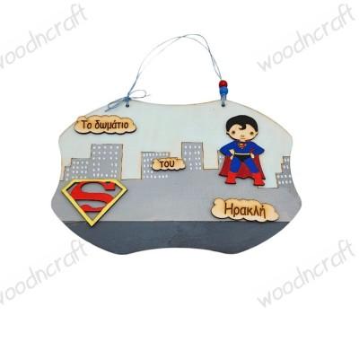 Καδράκι δωματίου - Little Superman