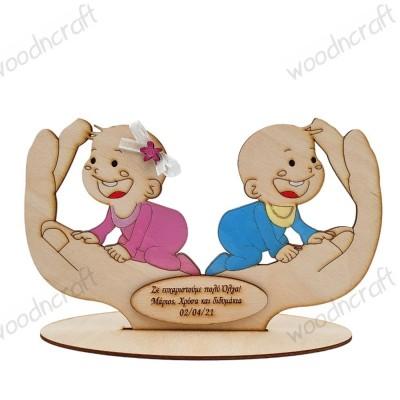 Ξύλινο διακοσμητικό - Babies in your hands