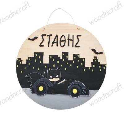 Ξύλινο κάδρο - Batman