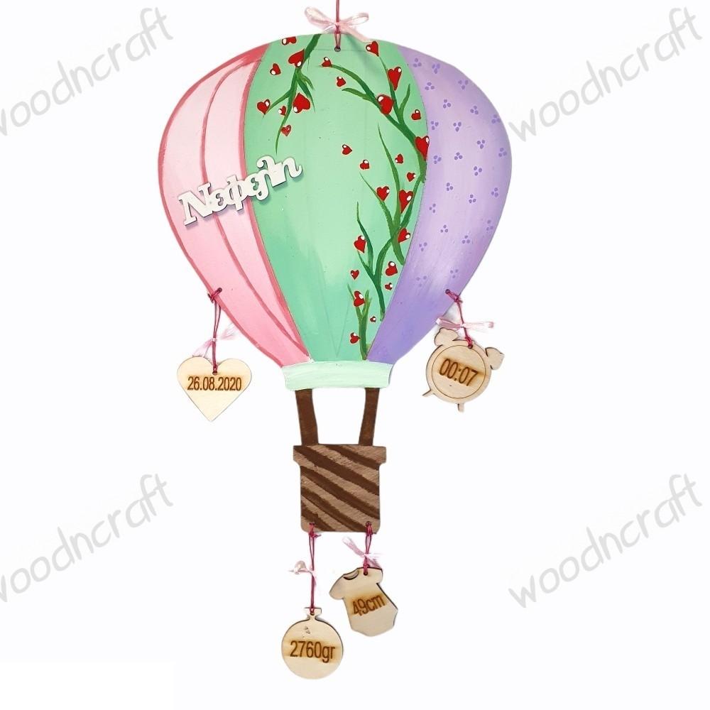 Αναμνηστικό γέννησης - Αερόστατο ζωγραφισμένο