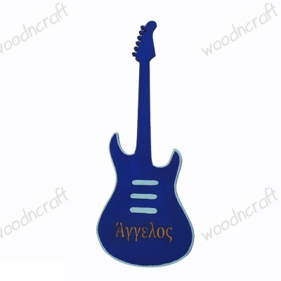 Ξύλινο σταντ - Ηλεκτρική κιθάρα με όνομα
