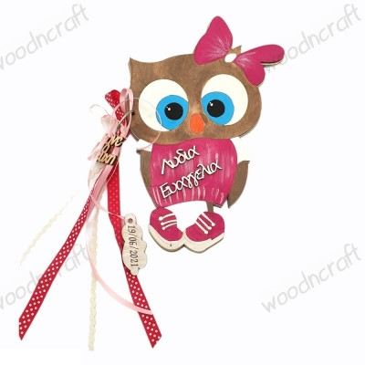Βιβλίο ευχών - Sweet owl