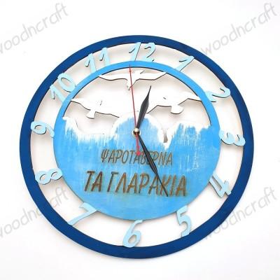 Ξύλινο ρολόι - Γλάροι