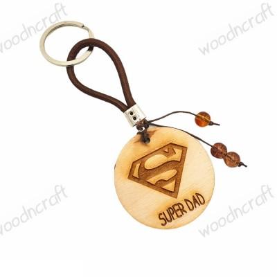 Ξύλινο μπρελόκ - Superdad