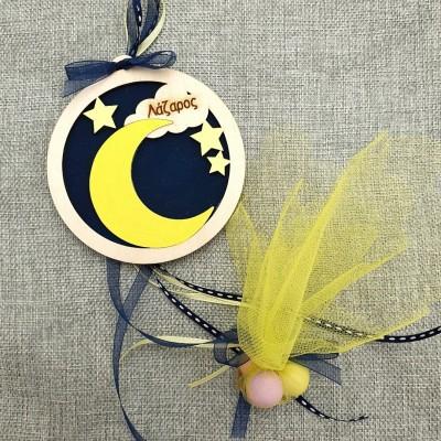Μπομπονιέρα προσκλητήριο - Moon and stars - Woodncraft