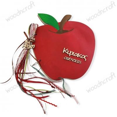 Βιβλίο ευχών - Μήλο - woodncraft.gr