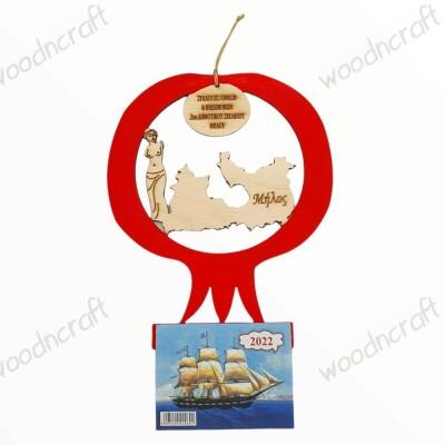 Ξύλινο ημερολόγιο - Ρόδι από την Μήλο - Woodncraft.gr