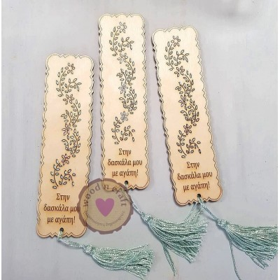 Ξύλινος Σελιδοδείκτης Floral για την Δασκάλα