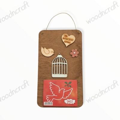 Ξύλινο Ημερολόγιο Καδράκι - Κλουβί με πουλάκια