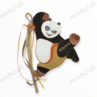 Βιβλίο ευχών - Kung fu panda
