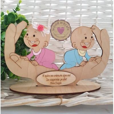 Σταντ δίδυμα μωρά στα χέρια