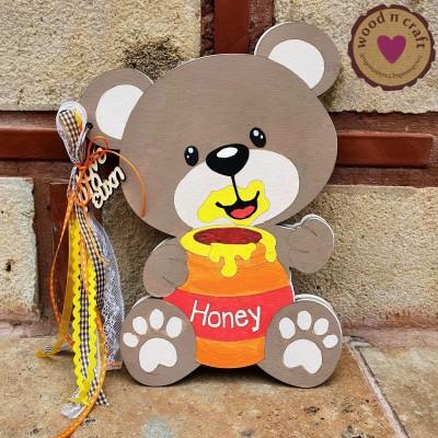 Βιβλίο Ευχών - Honey Bear