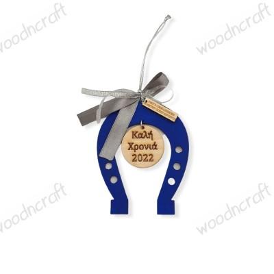 Χειροποίητο γούρι - Πέταλο new year (ειδικές τιμές) - Woodncraft.gr