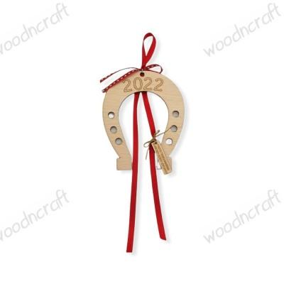 Χειροποίητο γούρι - Πέταλο (ειδικές τιμές) - Woodncraft.gr