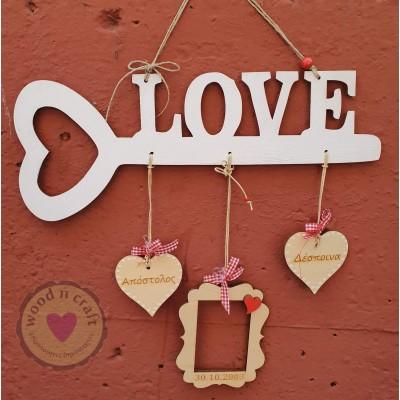 Κλειδί Love Κορνίζα