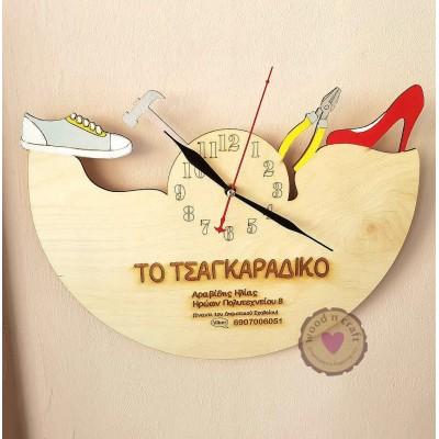 Ξύλινο Ρολόι για Τσαγκάρη