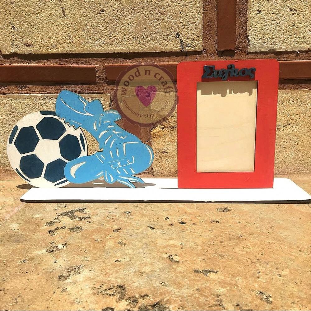 Σταντ Κορνίζα με θέμα Ποδόσφαιρο