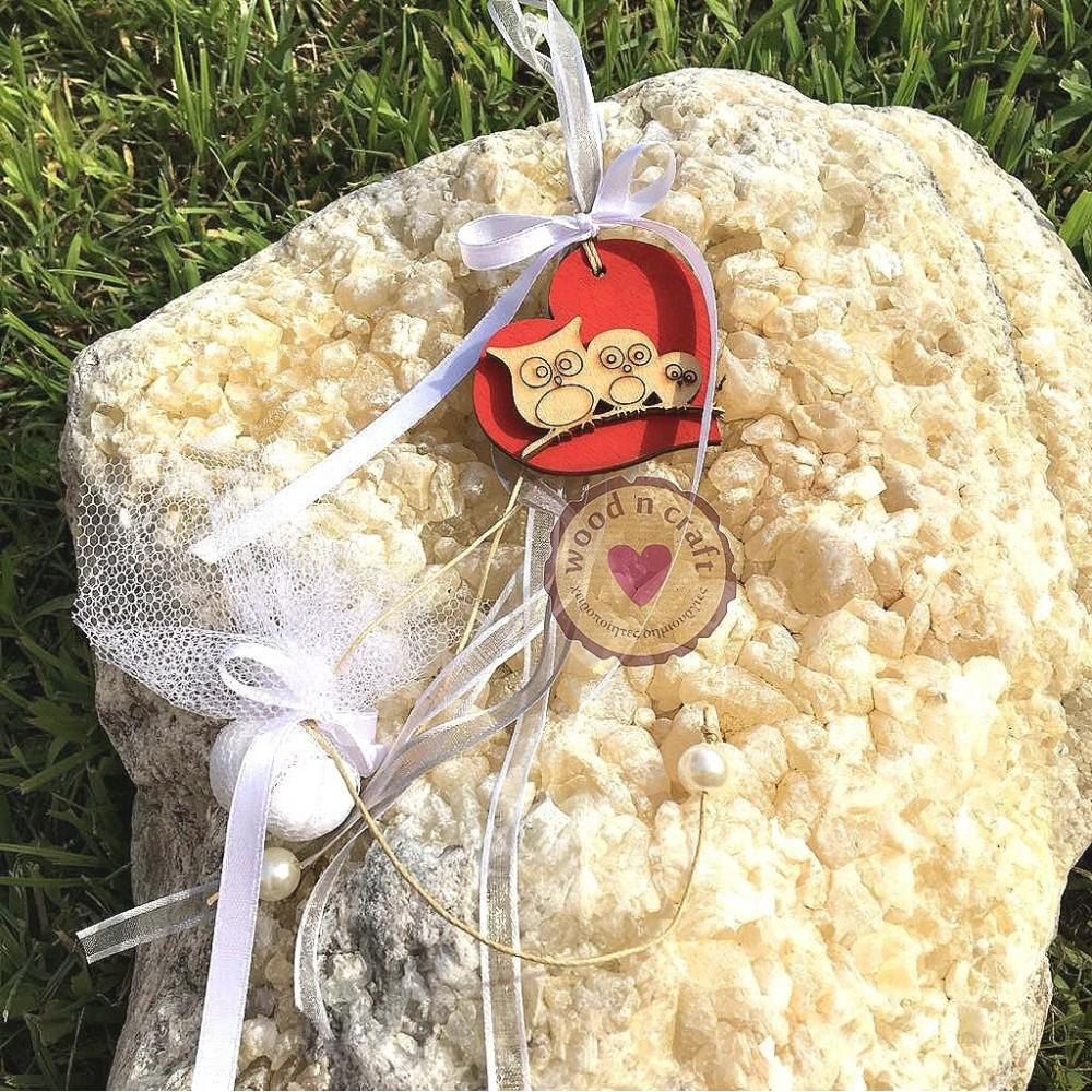 Κρεμαστή Μπομπονιέρα καρδιά με Κουκουβάγιες