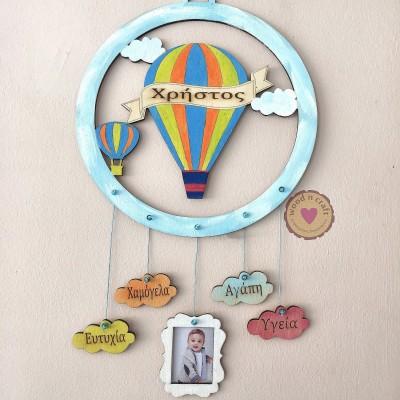 Αναμνηστικό Στεφάνι με αερόστατο
