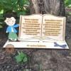 Σχολικό Σταντ Αγοράκι με βιβλίο