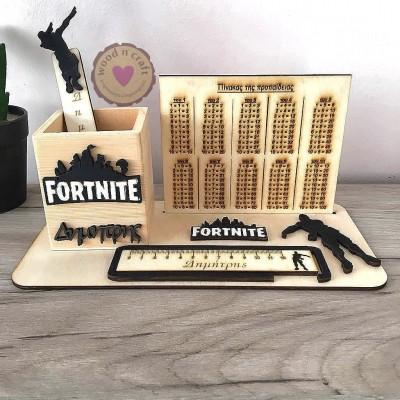 Σχολικό Σετ Γραφείου - Fortnite