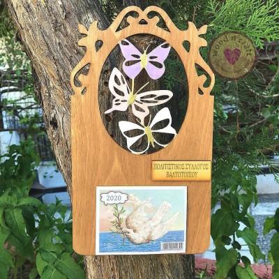 Ξύλινο Ημερολόγιο - Καδράκι με Πεταλούδες
