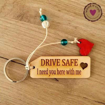 Μπρελόκ - Drive Safe