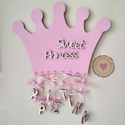 Παιδικό διακοσμητικό - Sweet princess
