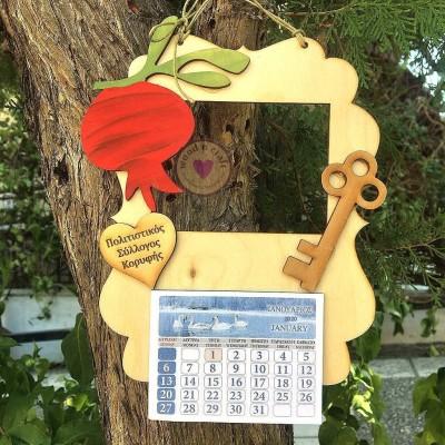 Ξύλινο Ημερολόγιο Κορνίζα Ρόδι με Κλειδί