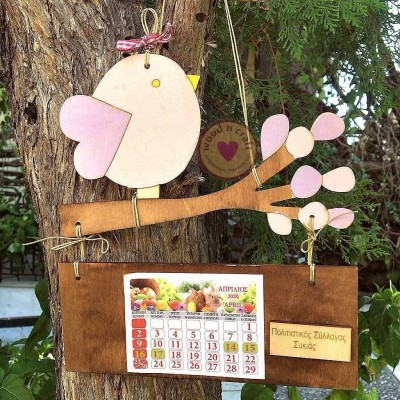 Ξύλινο Ημερολόγιο - Πουλάκι στο Κλαδί