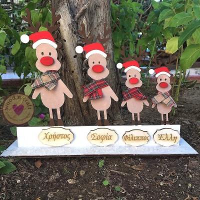 Χριστουγεννιάτικο Οικογενειακό Σταντ με Ταράνδους