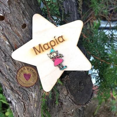Μαγνητάκι Αστέρι με Ξωτικό Κοριτσάκι