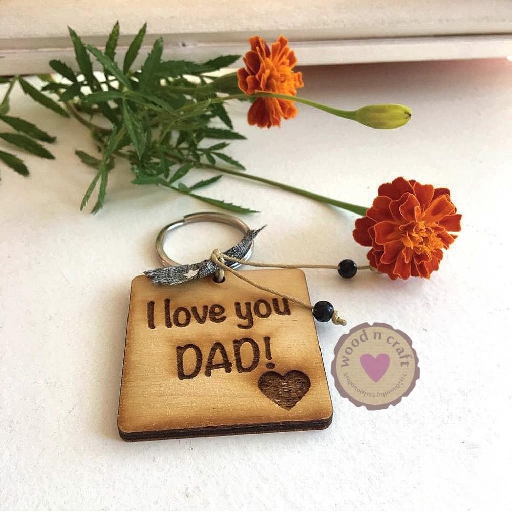Ξύλινο Μπρελόκ I Love You Dad