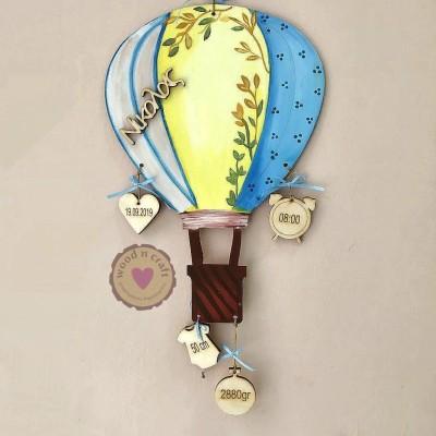 Αναμνηστικό Αερόστατο Ζωγραφισμένο στο Χέρι